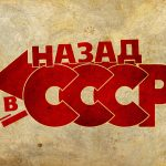 Back to USSR hd wallpaper