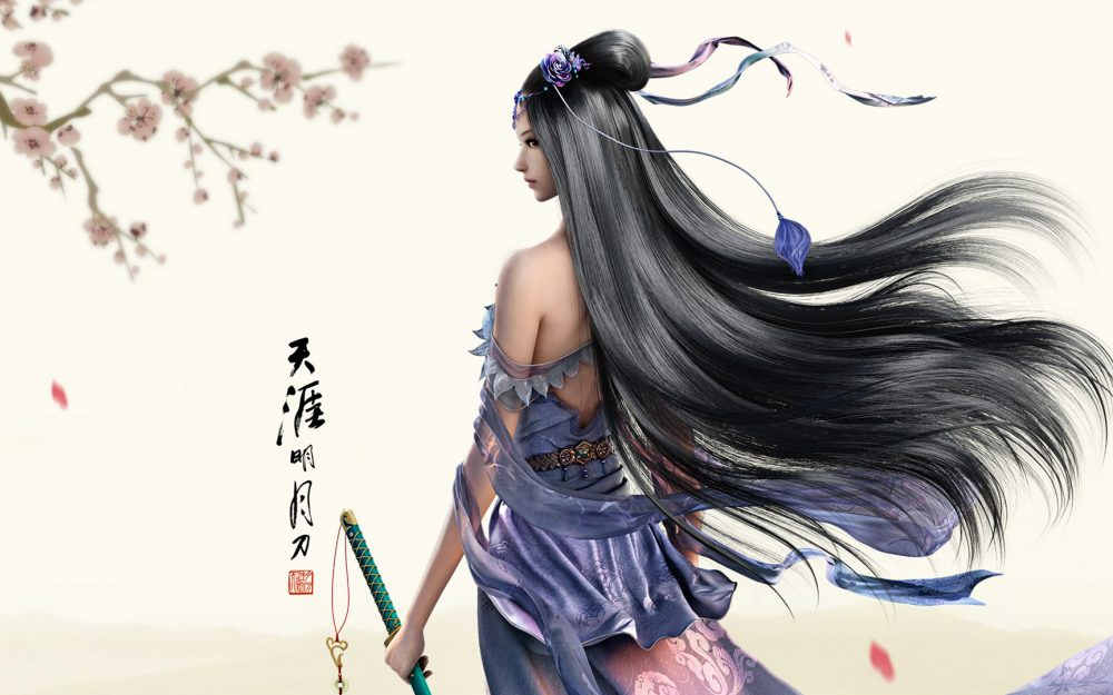 Tianya Mingyue knife ol Tianxiang, ancient style, beauty, Tianya Mingyue knife ol beautiful wallpaper