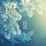 24 solar terms light snow desktop background