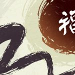 Chinese style blessing wallpaper picture