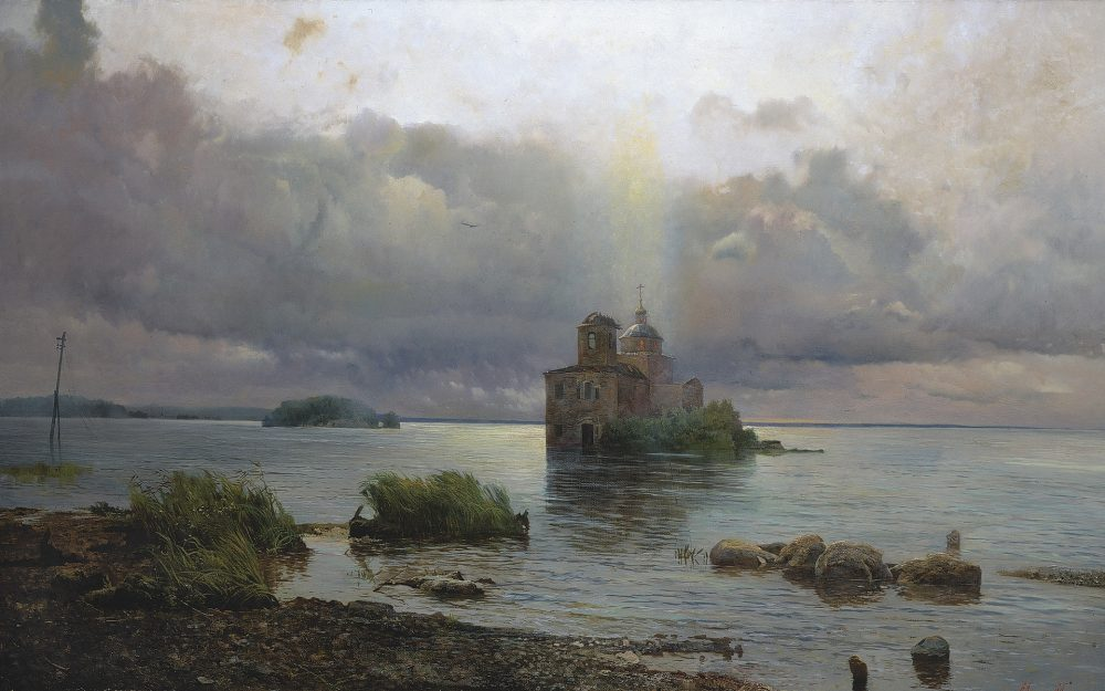 Calvary of the Russian North, Afonin, picture