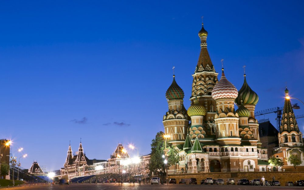 Moscow City Architecture Landscape wallpaper