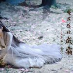 Sansei III miles peach white light Yang Mi beautiful stills wallpaper
