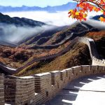 Great Wall Landscape wallpaper