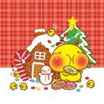 Fried Ding grumble Christmas cute eat goods wallpaper