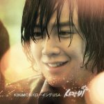 Jang Keun Suk computer wallpaper big picture