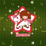 Mousse mousse and cute pony christmas wallpaper 2018