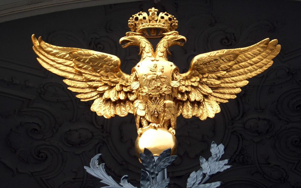 Statue, crown, eagle, two-headed
