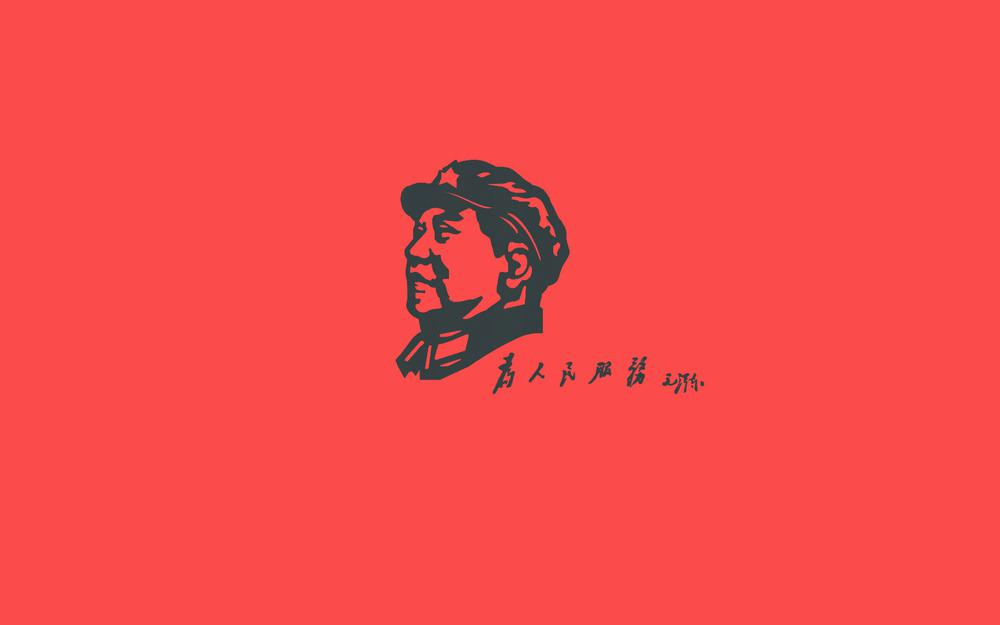 Serving the people of mao zedong wallpaper