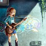 Headphones, guitar, girl