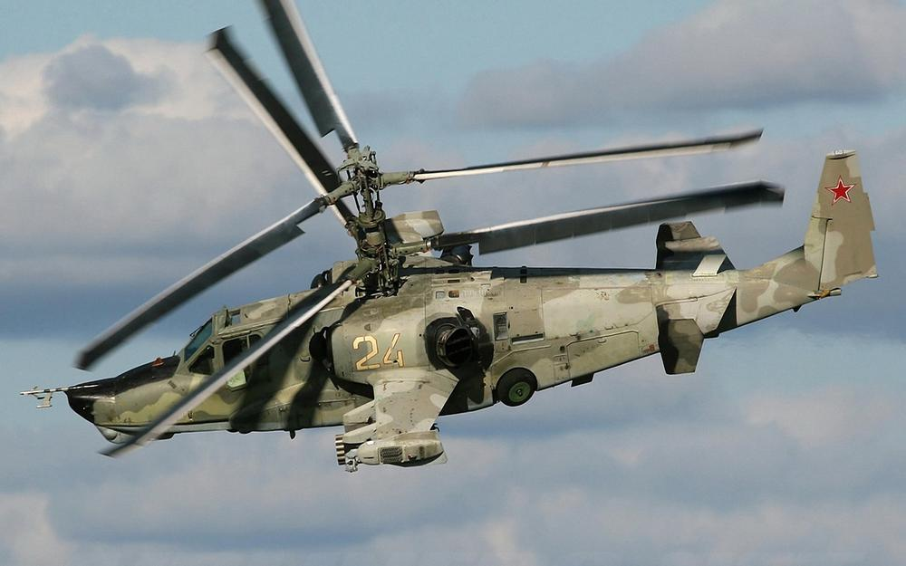 Helicopter k50 hd wallpaper