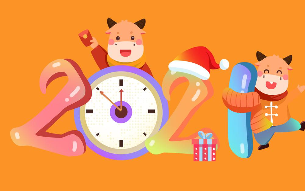 2021 new year's day cute wallpaper