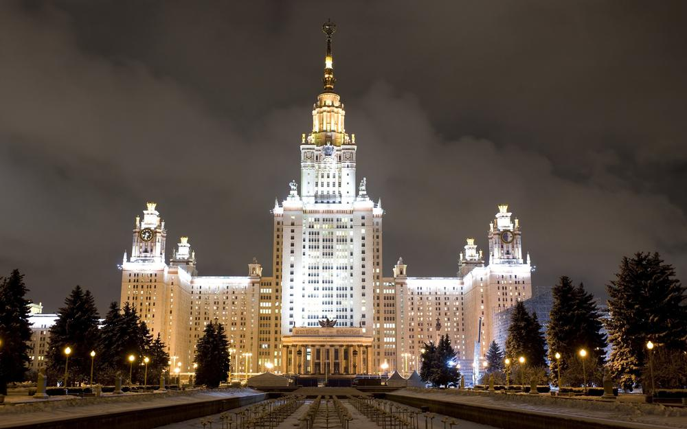 Moscow moscow state university hd wallpaper