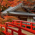 Japanese house with a bridge wallpaper